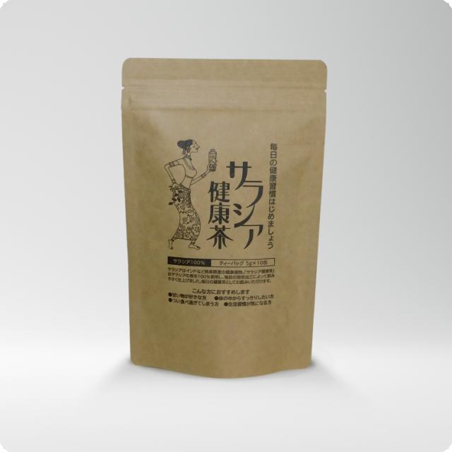 サラシア健康茶の商品画像